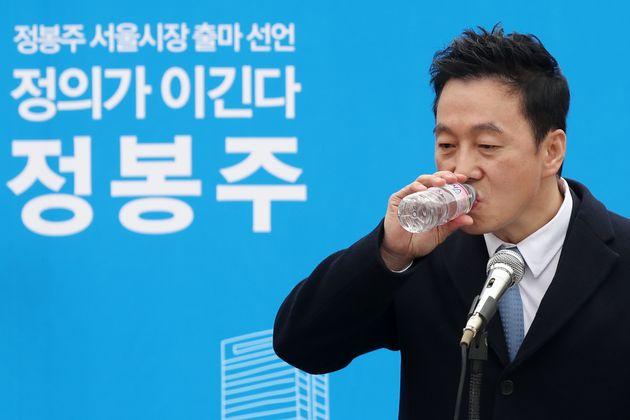 김어준이 '정봉주 사건'을 이렇게