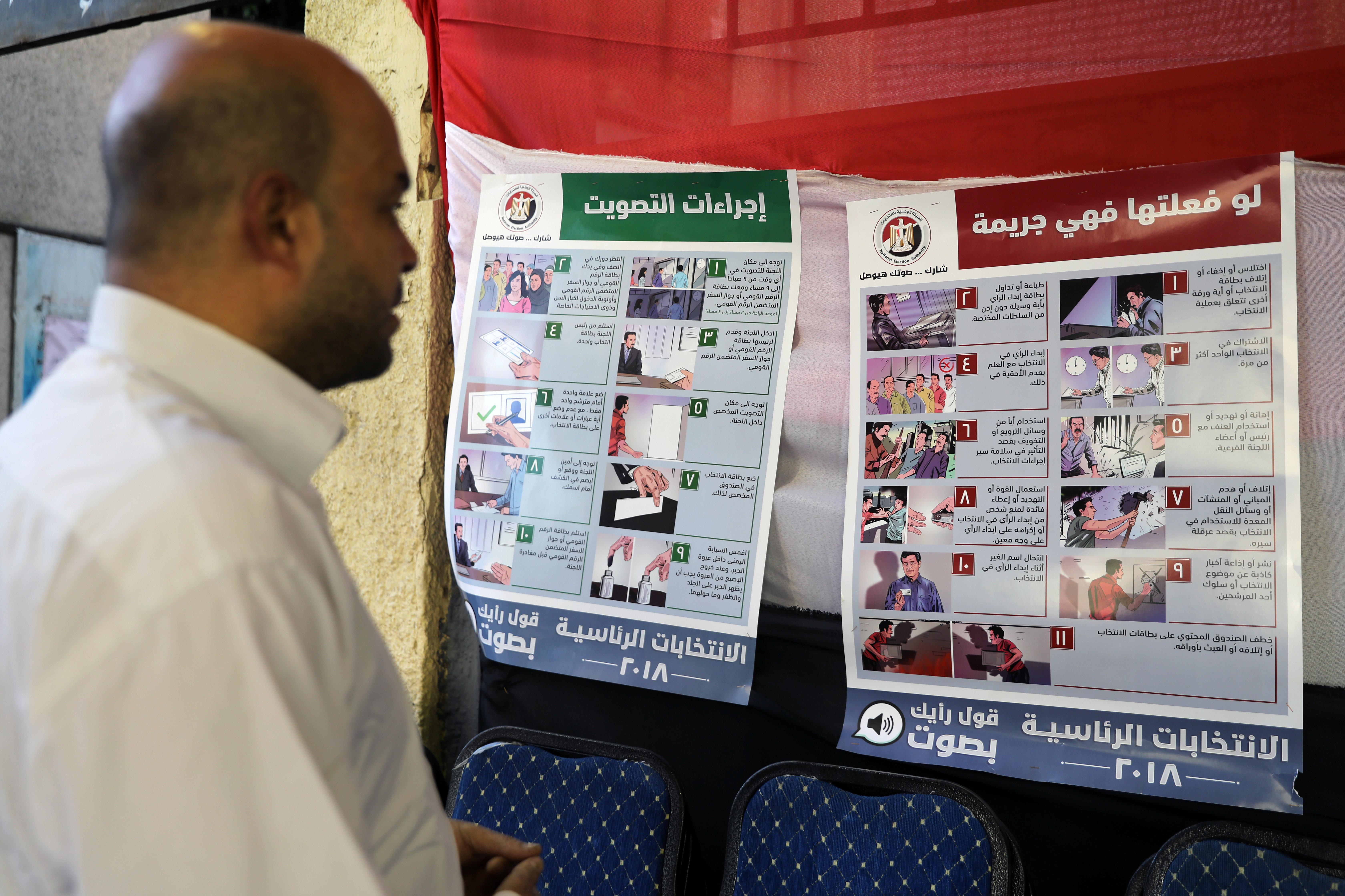 Στις κάλπες οι Αιγύπτιοι χωρίς αγωνία. Δεδομένη η επανεκλογή