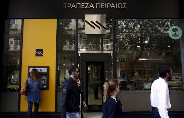 Συμφωνία 100 εκατ. μεταξύ ΕΤΕπ- Τράπεζας Πειραιώς για τη μείωση του ενεργειακού κόστους των