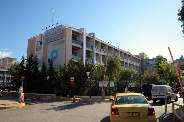 Θρασύτατη ληστεία στο νοσοκομείο Γ. Γεννηματάς. Αφαίρεσαν 70.000