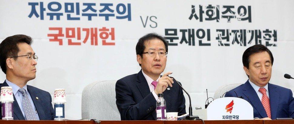 """""""미친개는 몽둥이가 약""""이라던 한국당이 입장을"""