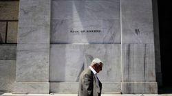 CNBC: Οι αγορές αγωνιούν για τα αποτελέσματα των stress tests των ελληνικών
