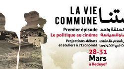 Gafsa: L'association Sentiers lance l'événement