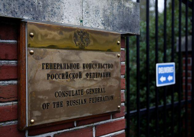 미국 서북부 워싱턴주 시애틀에 위치한 러시아 영사관의 모습.