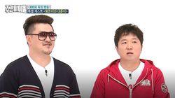 '주간아이돌' 새 MC는