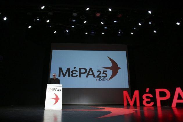 Επτά σημεία του πολιτικού προγράμματος του ΜέΡΑ25 παρουσίασε ο Γ.