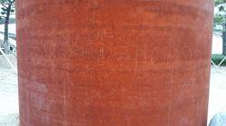 누군가 이우환 작가 작품에 '강다니엘' 낙서를
