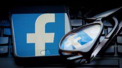 미국 정부가 페이스북 개인정보 보호 실태를
