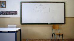Μέλη της Χρυσής Αυγής έκλεισαν με οξυγονοκόλληση την πόρτα του σχολείου για να μην επιτρέψουν σε αριστούχο μαθήτρια με καταγω...
