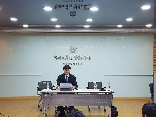 정봉주 성추행 피해주장인의