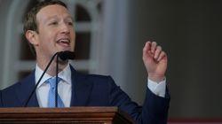 Facebook: Ο Ζάκερμπεργκ δεν καταθέτει ενώπιον Βρετανών βουλευτών για την Cambridge