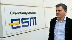 Εγκρίθηκε από τον ESM η εκταμίευση της υποδόσης των 5,7 δισεκ