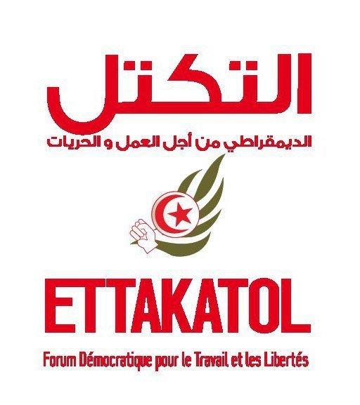 IVD: Ettakatol exprime son inquiétude et accuse les partis au