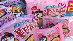 '까르보불닭' 정식 출시에 대해 삼양 측이 밝힌