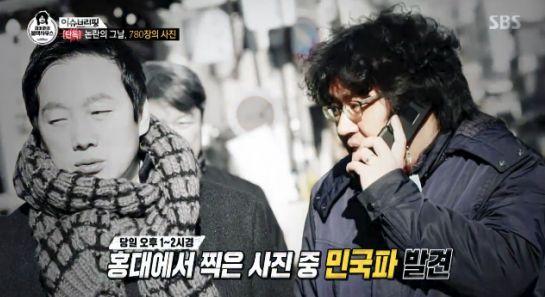 '정봉주 옹호' 논란에 '김어준의 블랙하우스' 측이 밝힌