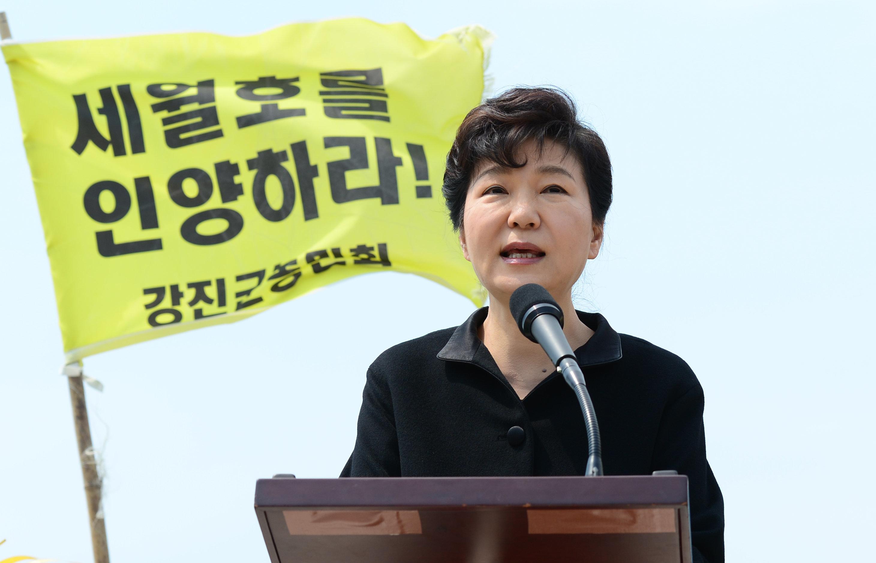 박근혜 정부가 '세월호 보고 시각'을 조작한 사실이 드러났다