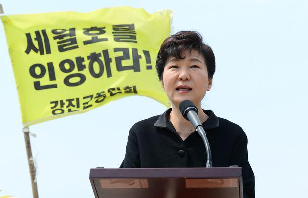 박근혜 정부가 '세월호 7시간' 보고 시각을 조작한 사실이