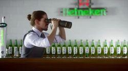 Η Heineken αποσύρει την «τρομερά ρατσιστική» διαφήμισή της μετά από την online