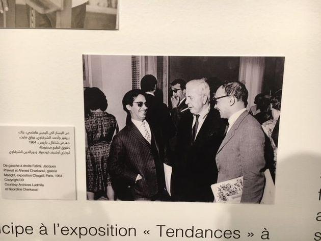 De gauche à droite, Fatima, Jacques Prevert et Ahmed