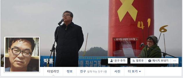 박훈이 곽도원의 '1억 내기' 발언을 '10억 베팅'으로