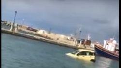 Γάλλος στην Πάρο ξεχνά να σηκώσει χειρόφρενο και βλέπει το αμάξι του δίπλα σε
