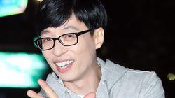 유재석이 말한 '13년간의 무도 시즌1' 종영