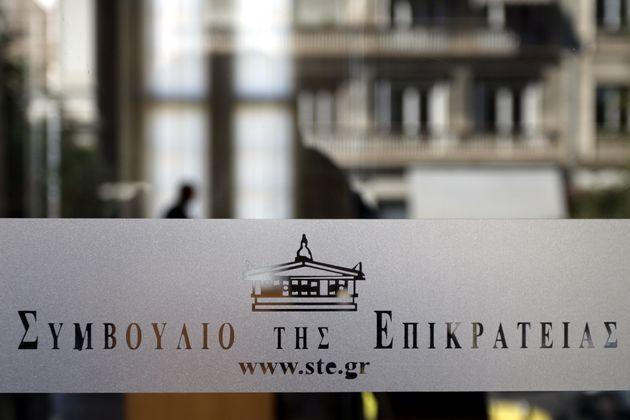 Συνταγματική έκρινε το ΣτΕ την κατάργηση της ισόβιας σύνταξης της πολύτεκνης