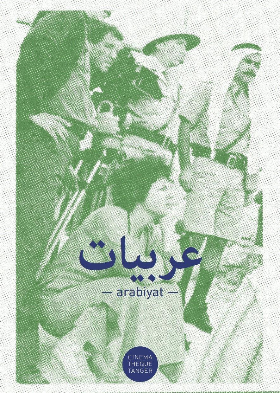 La cinémathèque de Tanger lance une programmation dédiée à la femme arabe dans le cinéma