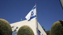 Μέλη του Ρουβίκωνα στο σπίτι της πρέσβειρας του Ισραήλ στο