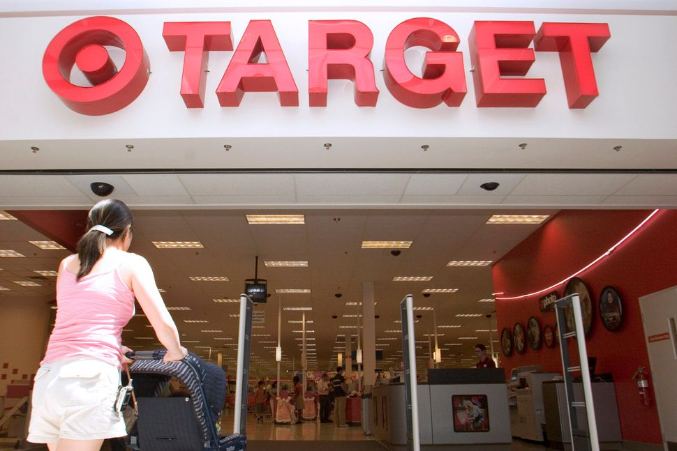 Image result for parents at target