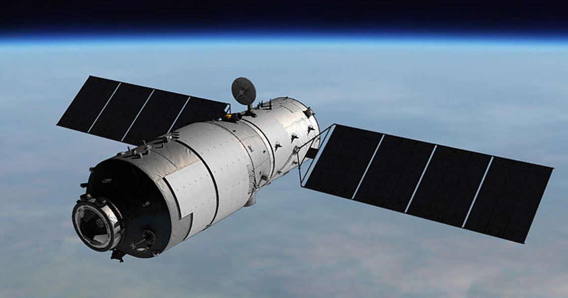중국의 우주정거장 '톈궁1호'가 토요일 낮, 지구에 추락한다