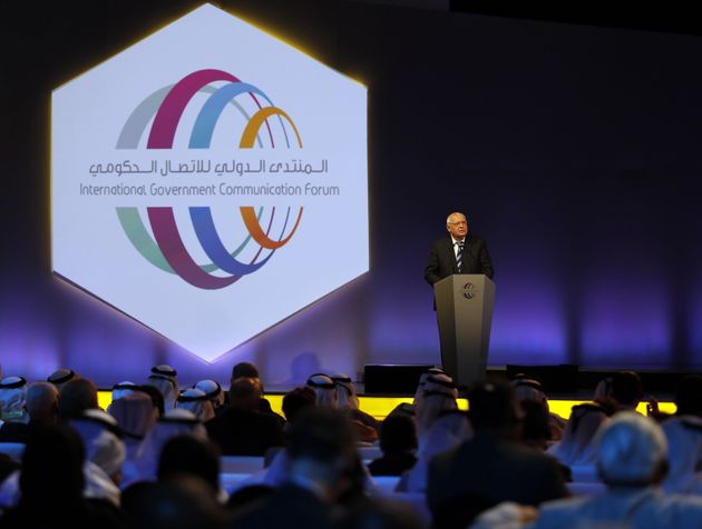 7ème Forum international de la communication gouvernementale
