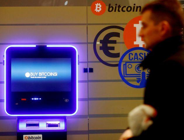 Bitcoin: Απάτη ή το νόμισμα του