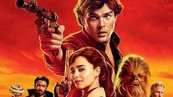 Αυτά είναι τα teaser πόστερ του «Solo: A Star Wars