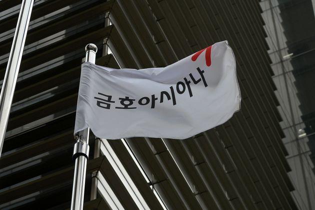 금호타이어 노사 '경영정상화 추진방안'