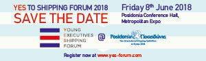 YES to Shipping Forum την Παρασκευή 8 Ιουνίου
