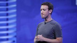 Η «άσχημη αλήθεια» του Facebook: «Θύελλα» λόγω σημειώματος που έγραψε στέλεχός του το