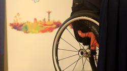 Αγρίνιο: Κοπέλα υπέστη ατύχημα και χάρη στη συγκινητική κινητοποίηση του κόσμου αγόρασε αναπηρικό