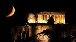 Δείτε τον Παρθενώνα και ακόμη έξι ιστορικά μνημεία να