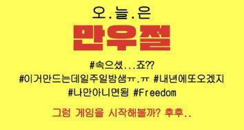 CGV 어플을 켠 네티즌들이 깜짝 놀라버리고