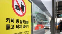 이 음식들은 서울 시내버스에 가지고 탈 수