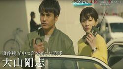 일본판 '시그널'의 티저예고편이