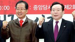 한국당이 '올드보이'라는 표현은 '노인 모독'이라고