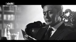 한국판 '슈츠'의 티저 예고편이