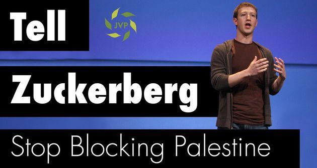 Dites a Zuckerberg: Cessez de bloquer la