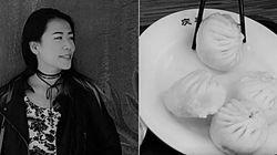 픽사의 첫 단편영화 여성 감독이 '만두' 주제의 단편
