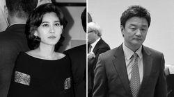 이부진 남편 임우재가 이혼소송 재판부 교체를 다시