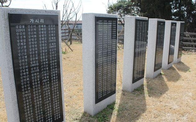제주도 서귀포시 표선면 4·3추모공원의 비석에 희생자 이름이 새겨 있다. 왼쪽 3개에 빼곡히 적힌 가시리의 희생자는 420명으로, 표선·성읍·세화·토산...