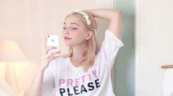 Αυτή η 29χρονη έστησε το τέλειο πρότζεκτ στο Instagram και αποκάλυψε την επιρροή των social media στην εποχή