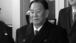 北 김영철의 자기소개에 대한 국방부의
